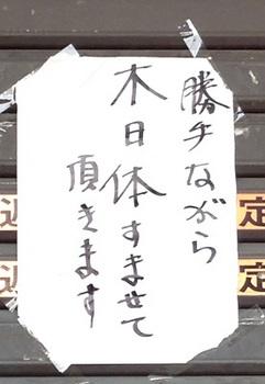 IMG_7560.JPG