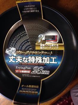 frying pan1.jpg